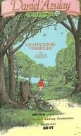 Daniel Azulay Conta Histórias - Chapeuzinho Vermelho (Daniel Azulay Conta Histórias - Chapeuzinho Vermelho)