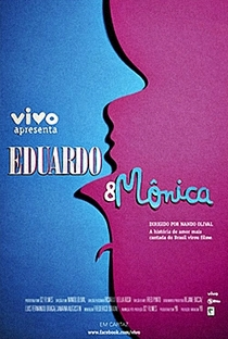 Eduardo e Mônica - Poster / Capa / Cartaz - Oficial 1