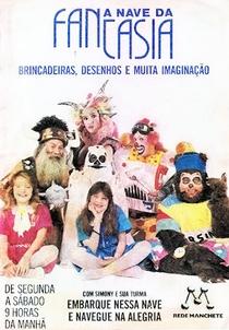 A Nave da Fantasia - Poster / Capa / Cartaz - Oficial 2