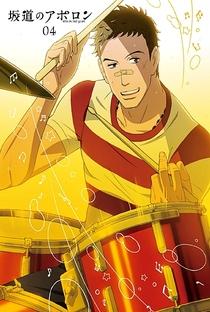 Sakamichi no Apollon - Poster / Capa / Cartaz - Oficial 7