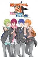 Marginal#4: Kiss kara Tsukuru Big Bang (Marginal#4: Kiss kara Tsukuru Big Bang)