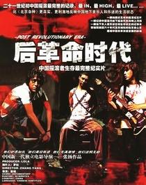 Post Revolutionary Era - Poster / Capa / Cartaz - Oficial 1