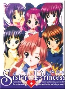 Sister Princess: RePure - Poster / Capa / Cartaz - Oficial 1