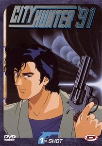 City Hunter 91 - Poster / Capa / Cartaz - Oficial 1
