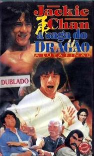 A Saga do Dragão - A Luta Final - Poster / Capa / Cartaz - Oficial 4