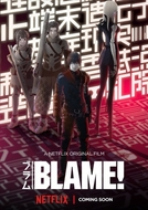 BLAME! (BLAME!)