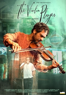 O Violinista - Poster / Capa / Cartaz - Oficial 1