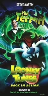 Looney Tunes: De Volta à Ação - Poster / Capa / Cartaz - Oficial 6