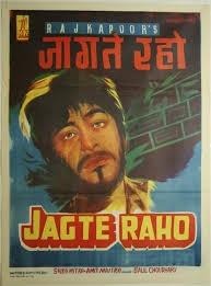 Jagte Raho - Poster / Capa / Cartaz - Oficial 1