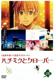 Honey & Clover (1ª Temporada) - Poster / Capa / Cartaz - Oficial 8