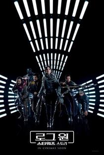 Rogue One: Uma História Star Wars - Poster / Capa / Cartaz - Oficial 19