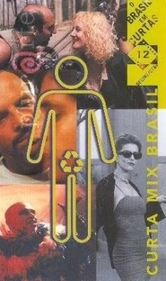 Metalguru - Poster / Capa / Cartaz - Oficial 1