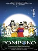 PomPoko: A Grande Batalha dos Guaxinins (平成狸合戦ぽんぽこ)