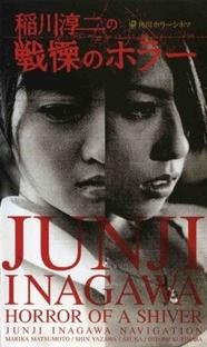 Junji Inagawa's Horror of a Shiver - Poster / Capa / Cartaz - Oficial 1
