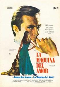 A Máquina do Amor - Poster / Capa / Cartaz - Oficial 1