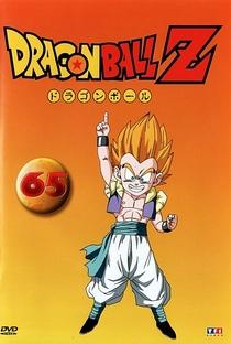 Dragon Ball Z (9ª Temporada) - Poster / Capa / Cartaz - Oficial 13