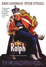 Rei Por Acaso - Poster / Capa / Cartaz - Oficial 1