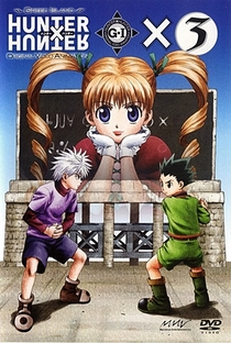 Hunter x Hunter (OVA 2: Greed Island) - Poster / Capa / Cartaz - Oficial 4