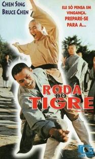 Roda do Tigre - Poster / Capa / Cartaz - Oficial 1