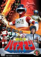 Super Elétron Bioman (Choudenshi Bioman)