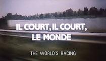 Il Court, Il Court, Le Monde - Poster / Capa / Cartaz - Oficial 1