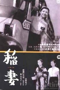 Hideko, a cobradora de ônibus - Poster / Capa / Cartaz - Oficial 1