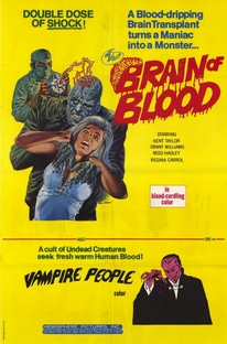 Brain of Blood - Poster / Capa / Cartaz - Oficial 1
