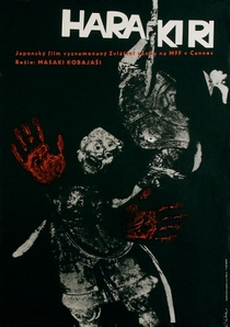 Harakiri - Poster / Capa / Cartaz - Oficial 8