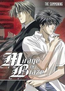 Mirage of Blaze - Poster / Capa / Cartaz - Oficial 5