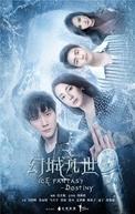 Ice Fantasy Destiny (幻城凡世)