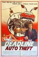 Deadline Auto Theft (Deadline Auto Theft)
