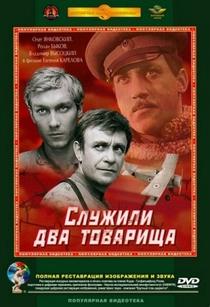 Two comrades were serving - Poster / Capa / Cartaz - Oficial 1