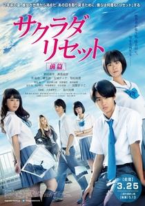 Sakurada Reset 1 - Poster / Capa / Cartaz - Oficial 1