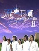 Meteor Garden 2 (Liu Xing Hua Yuan 2)