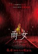 A Rain Woman (Ame Onna)