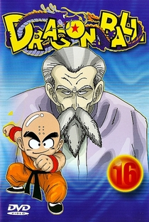 Dragon Ball (3ª Temporada) - Poster / Capa / Cartaz - Oficial 14
