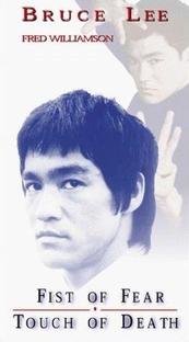 Conspiração Bruce Lee - Poster / Capa / Cartaz - Oficial 5