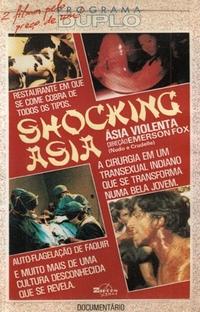 Ásia Violenta - Poster / Capa / Cartaz - Oficial 2