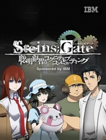 Steins;Gate: Soumei Eichi no Cognitive Computing - Poster / Capa / Cartaz - Oficial 1