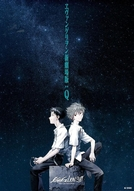 Evangelion: 3.33 You can (Not) Redo (Evangelion Shin Gekijoban: Kyu)