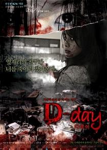 D-Day - Poster / Capa / Cartaz - Oficial 1