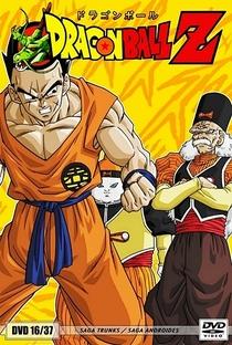 Dragon Ball Z (4ª Temporada) - Poster / Capa / Cartaz - Oficial 13