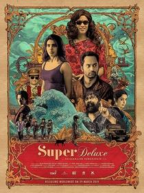 Super Deluxe - Poster / Capa / Cartaz - Oficial 2
