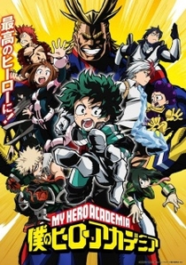 Boku no Hero Academia (1ª Temporada) - Poster / Capa / Cartaz - Oficial 1