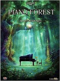 Piano no Mori - Poster / Capa / Cartaz - Oficial 5