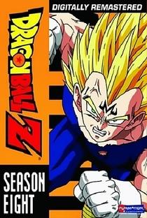 Dragon Ball Z (8ª Temporada) - Poster / Capa / Cartaz - Oficial 2