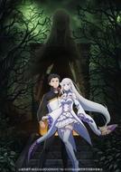 Re:Zero kara Hajimeru Isekai Seikatsu (2ª Temporada) (Re:ゼロから始める異世界生活 2)