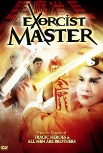 Exorcist Master - Poster / Capa / Cartaz - Oficial 1