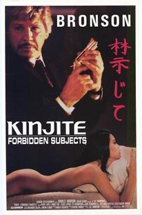 Kinjite - Desejos Proibidos - Poster / Capa / Cartaz - Oficial 4