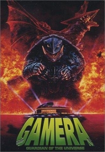 Gamera: O Guardião do universo - Poster / Capa / Cartaz - Oficial 3
